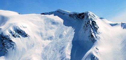 Tantalus Ice Falls
